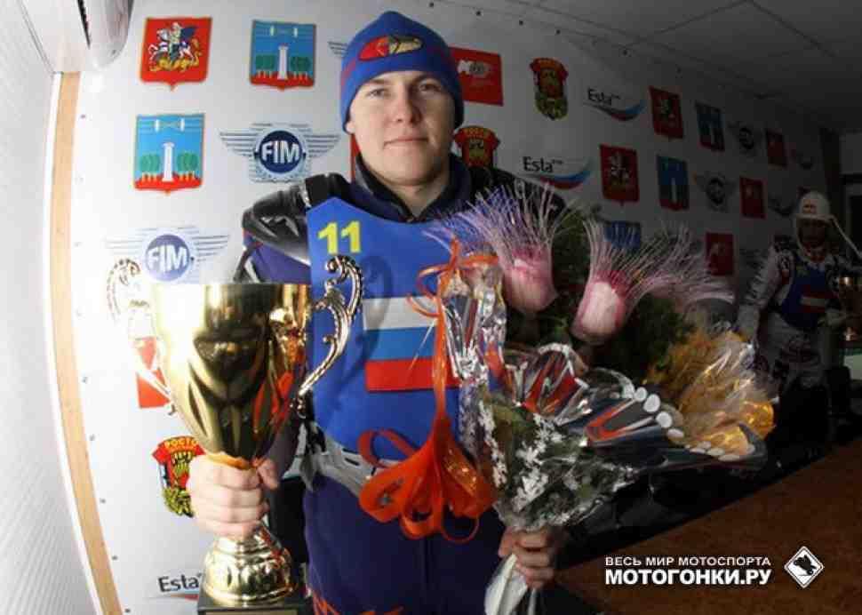 Мотогонки на льду: Чемпионат мира-2015 стартует в Зорком!