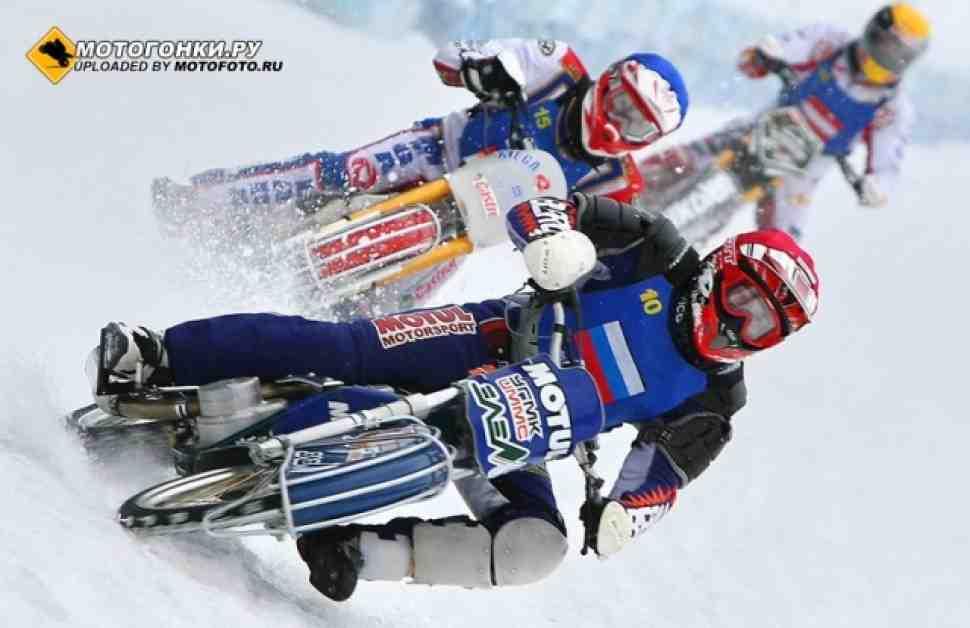 Мотогонки на льду: изменения и календарь 2012