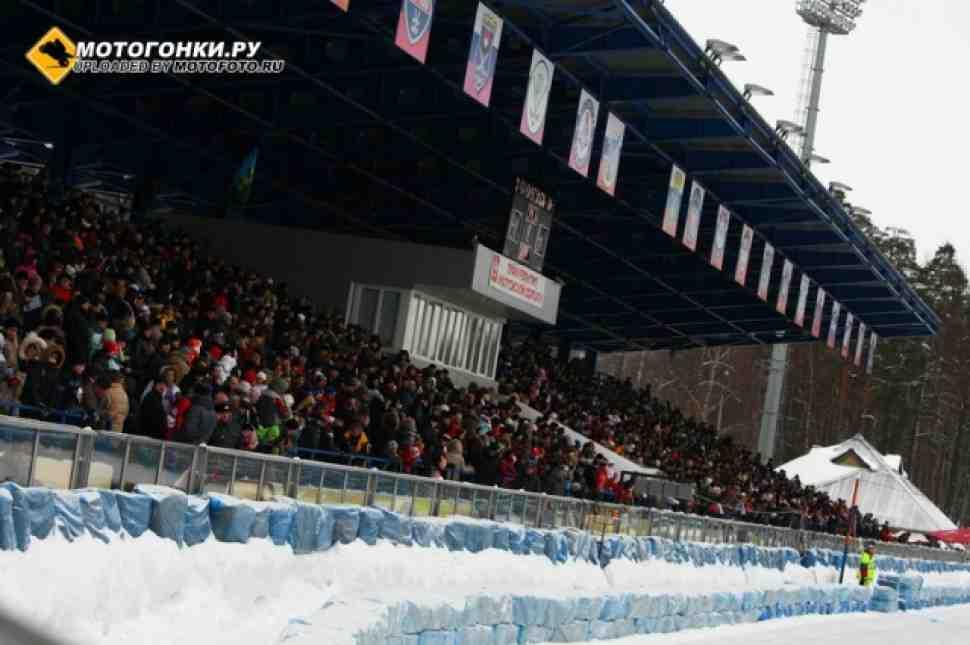 Мотогонки на льду: Красногорск, финал - результаты