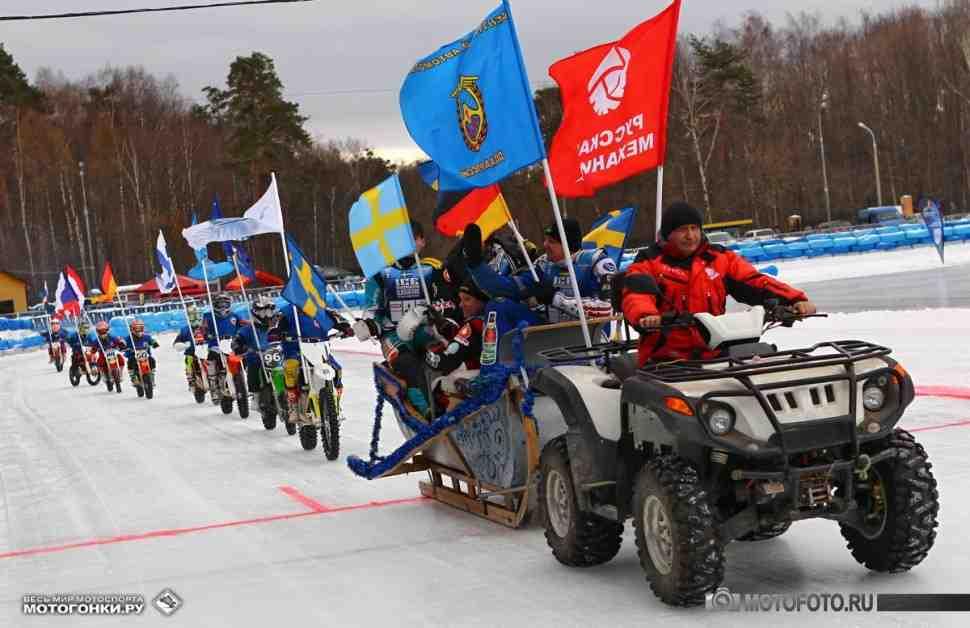 Мотогонки на льду: Личный и Командный Чемпионат Мира 2017 - календарь