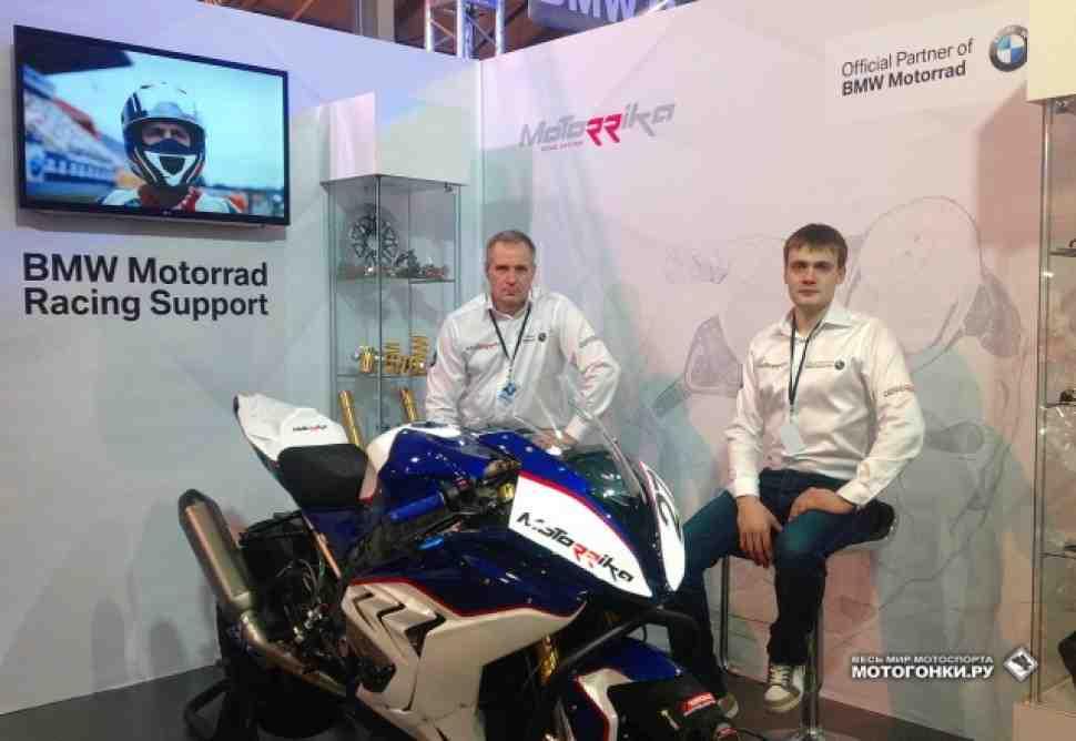 MotoRRika стала официальным BMW Motorrad Racing Support в России