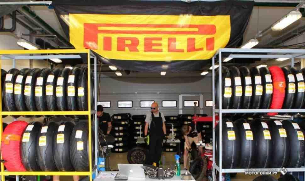 На TrackRaceDays заработал официальный шинный сервис Pirelli