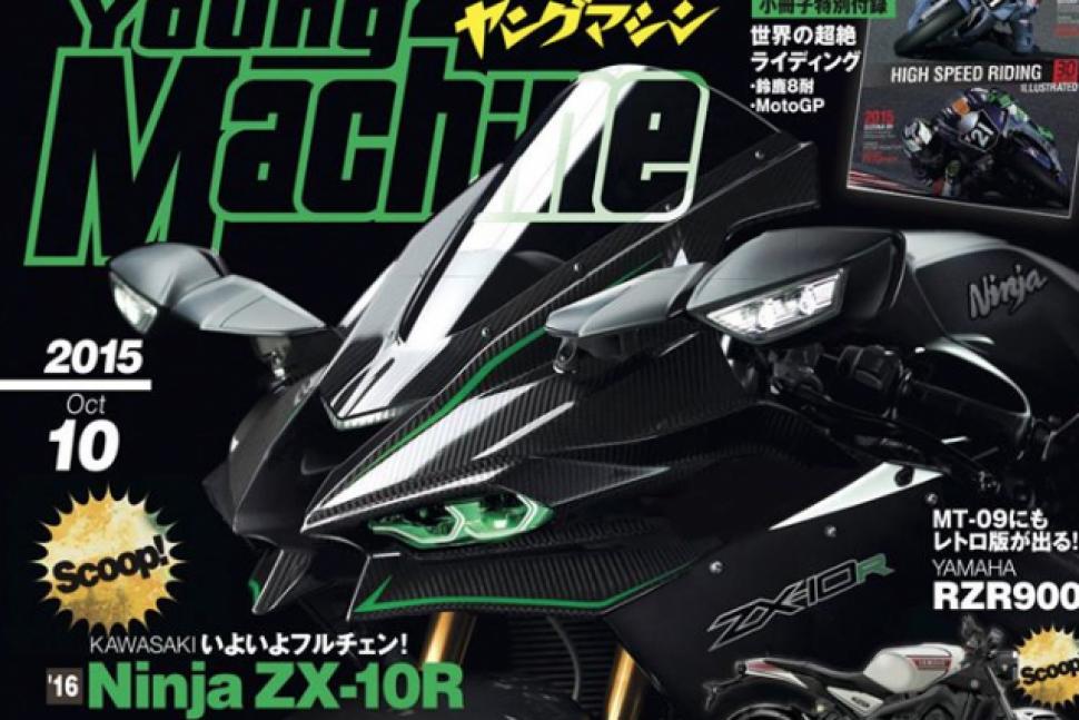 Новый злой Kawasaki ZX-10R представят на EICMA-2015