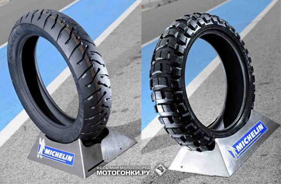 Обзор шин для турэндуро Michelin Anakee III и Anakee Wild