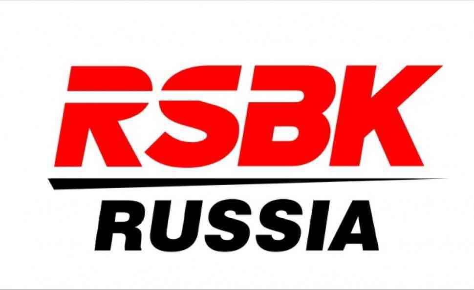 Официальный календарь RSBK 2015 - финальная версия?