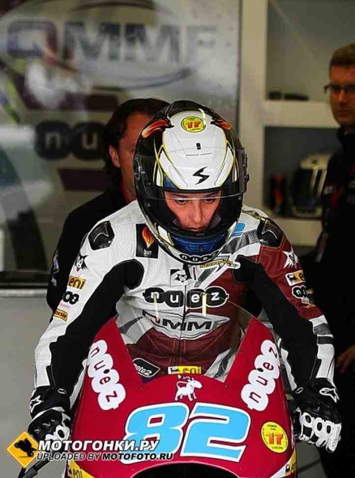 Пилоты Moto2 в World Endurance: Doha 8h