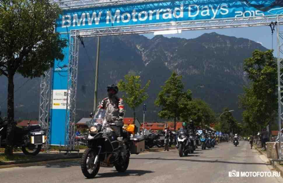 По следам BMW Motorrad Days 2015 - часть 1
