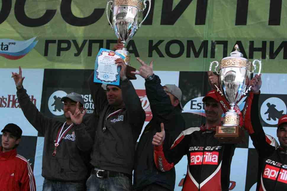 Подведены итоги командного зачета Чемпионата России по Супермото