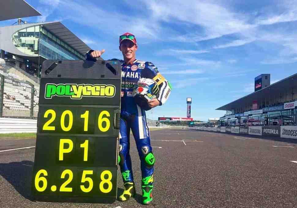 Пол Эспаргаро стартует с поула второй раз подряд в Suzuka 8 Hours