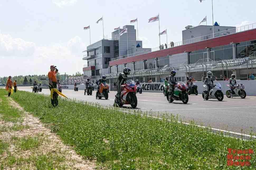 Полный фото отчет с гонок Track Race Days 10-12 мая