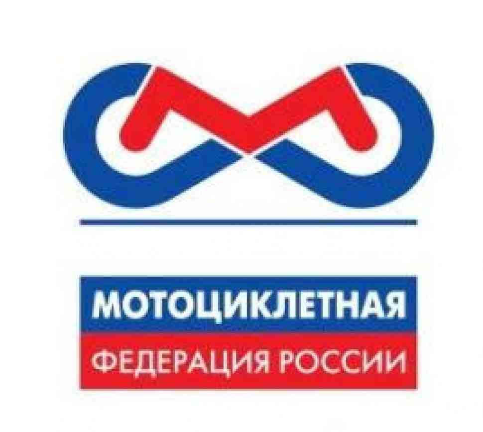 Продолжение истории МФР: встреча членов Исполкома в Москве