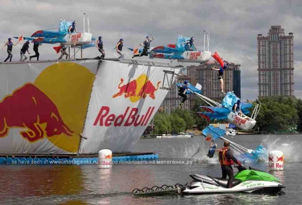 Red Bull Flugtag 2009: победила ванна