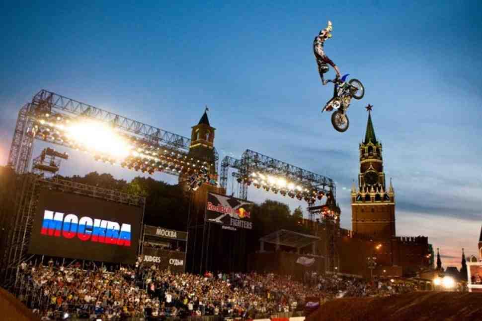 Red Bull X-Fighters 2010, Москва - видео!