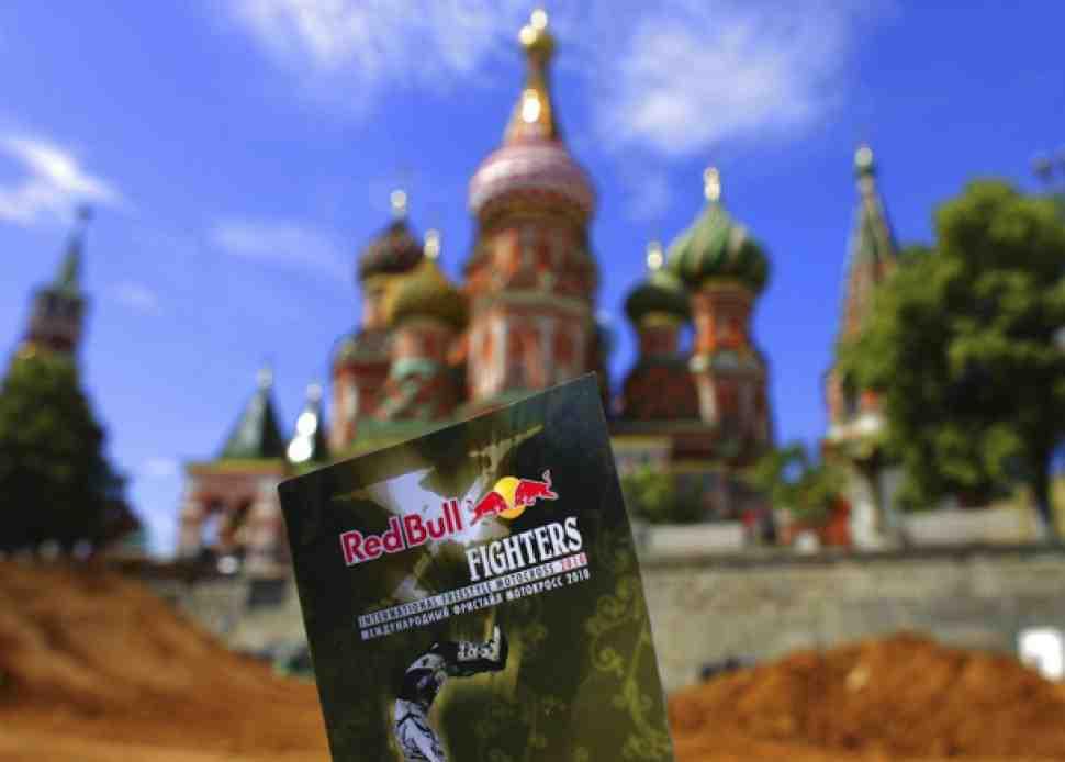 Red Bull X-Fighters 2010: подготовка завершена - видео!