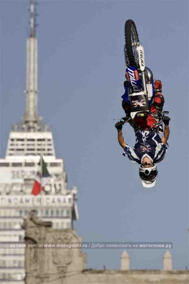 Red Bull X-Fighters Exhibition стартует 4 июня