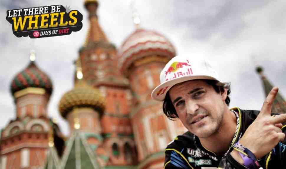 Red Bull X-Fighters: Мэт Ребо возвращается