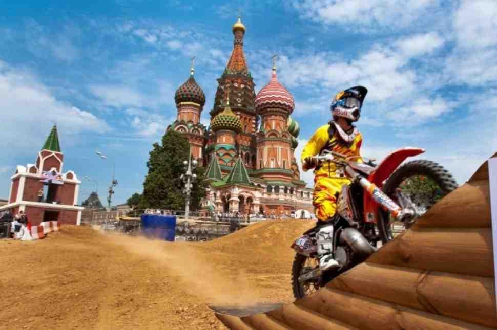 Red Bull X-Fighters: московская головоломка