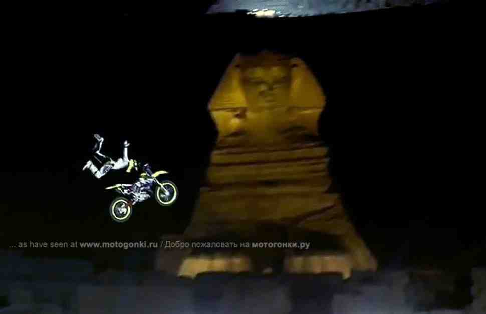 Red Bull X-Fighters в Египте: лучшие моменты этапа (видео)