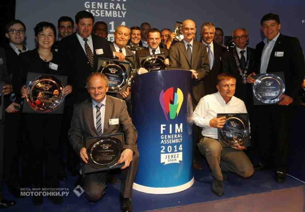 Репортаж с Генеральной Ассамблеи FIM и Gala Ceremony 2014