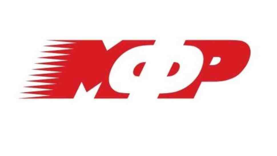 Российский мотоспорт 2012: смена президента МФР