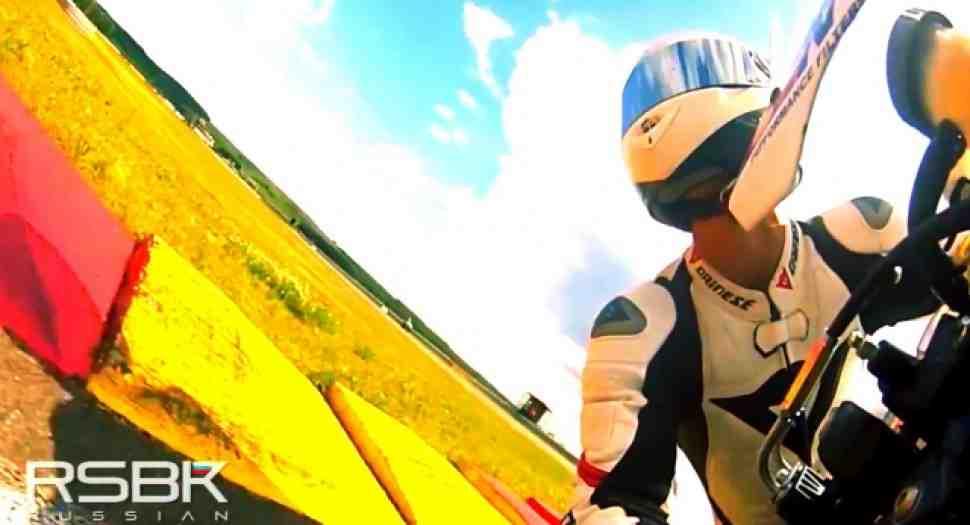 RSBK: Я люблю мотогонки! (видео)
