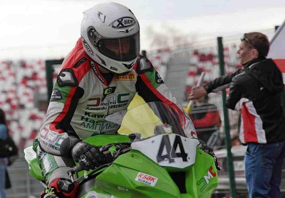 RSBK: Майоров уехал от соперников в Moscow Raceway