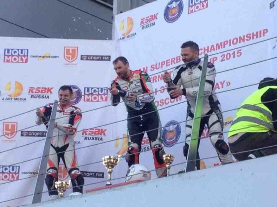 RSBK: Результаты 1 этапа Superbike, Moscow Raceway