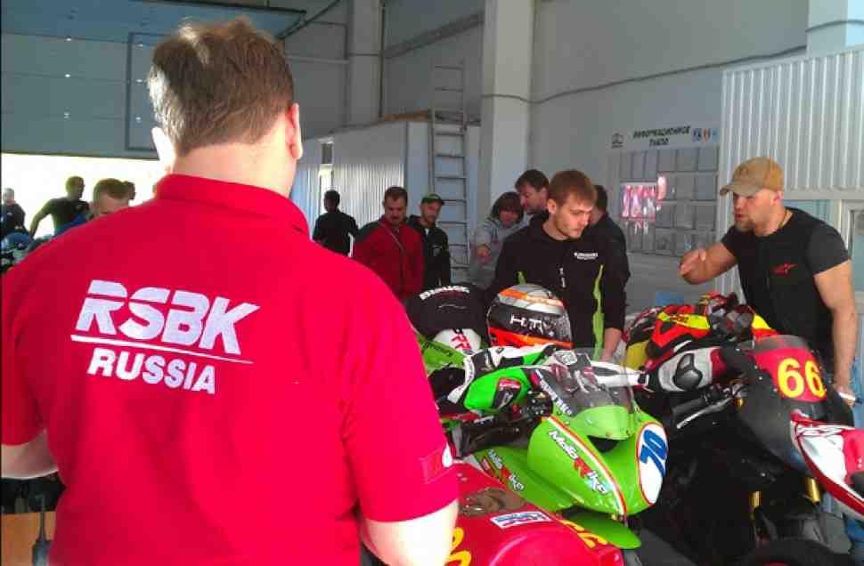 RSBK: Результаты первого этапа в Казани
