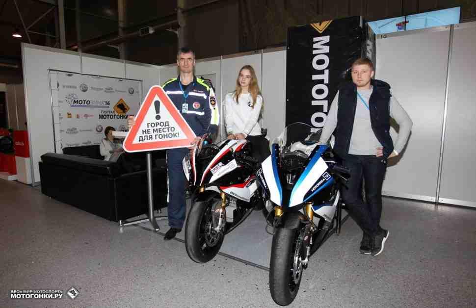 Сезон кольцевых мотогонок 2017 года в России будет насыщенным