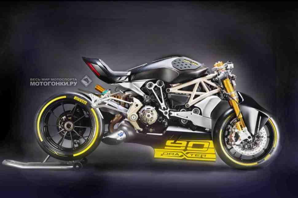 Шоу-концепт Ducati draXter представлен в Вероне