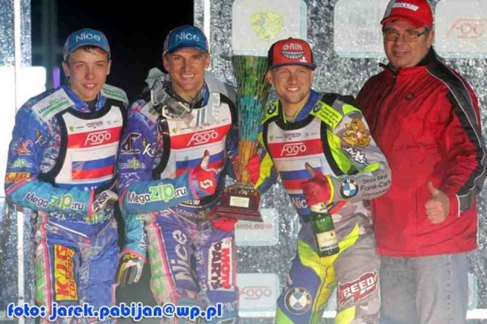 Speedway Best Pairs Cup: братья Лагута выиграли в Гюстрове