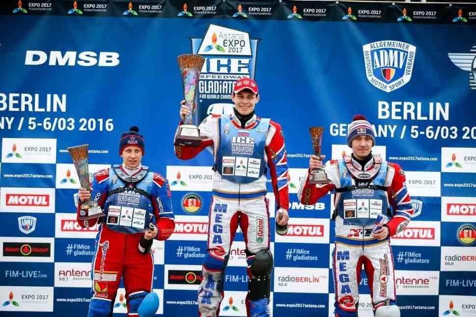 Судьба титула по мотогонкам на льду 2016 решится в последний момент