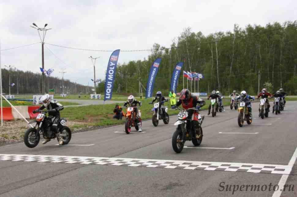 Супермото: 2 этап Чемпионата России - в субботу!