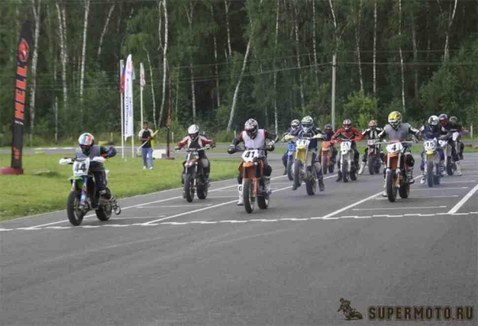 Супермото: 4-й этап Чемпионата России - 21 июля