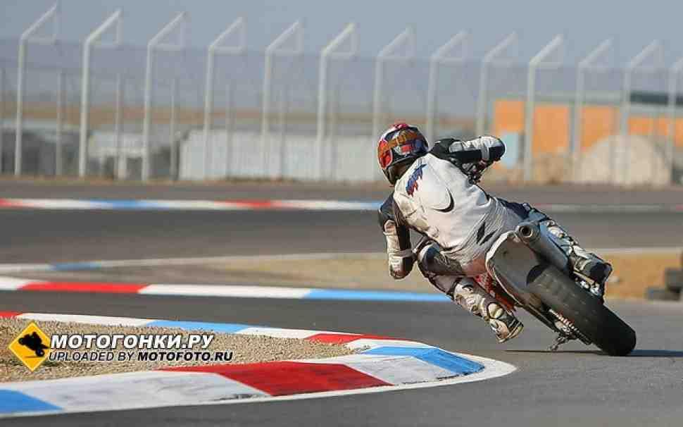 Супермото: Аверкин привез SP-Moto дубль Crimea GP