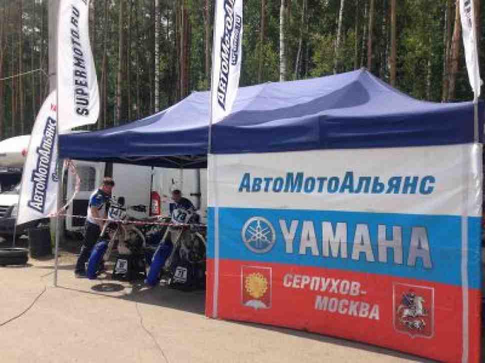 Супермото: Чемпионат России и Кубок МФР - 3й этап