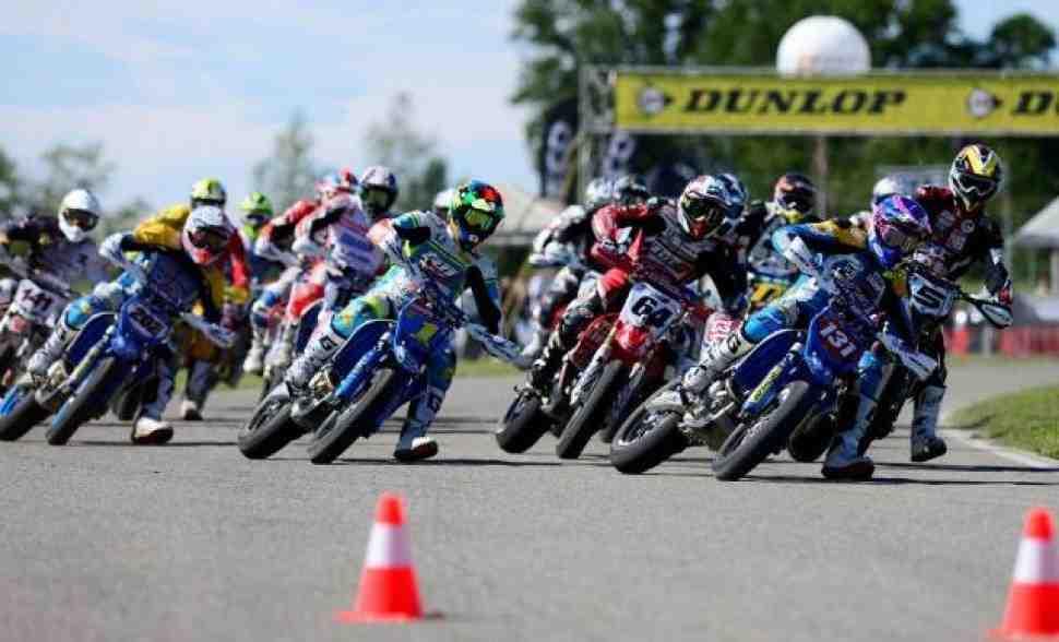 Супермото: гонка Гран-При Европы S1 и ES2