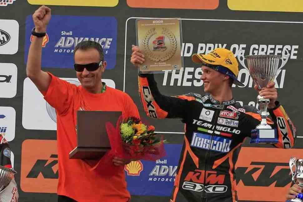 Supermoto: Хаймер возвращает KTM чемпионский титул