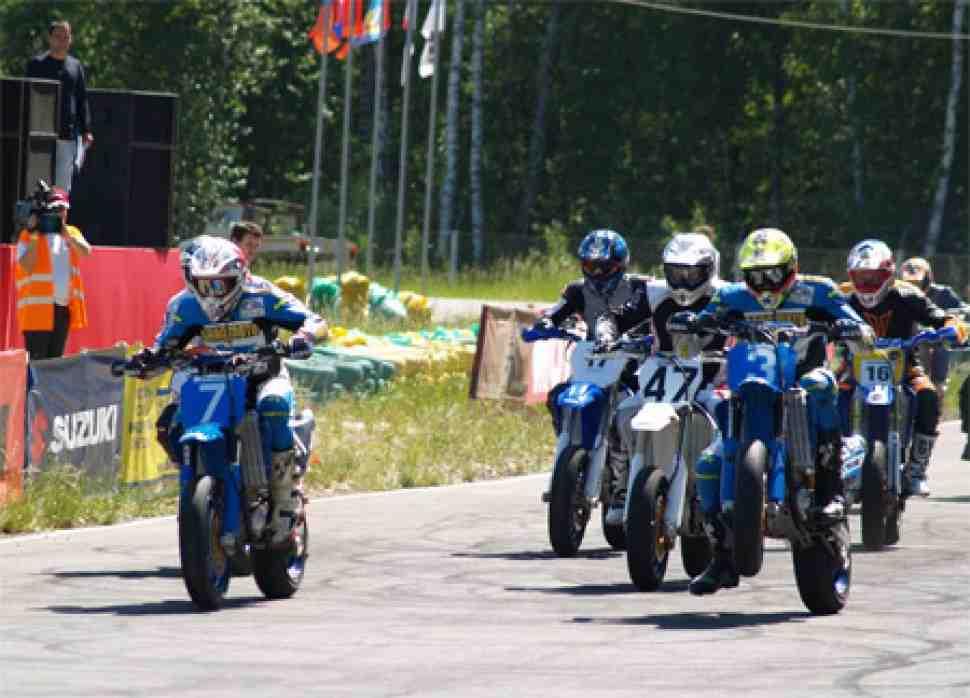 Супермото: опубликован регламент 1 этапа Чемпионата России