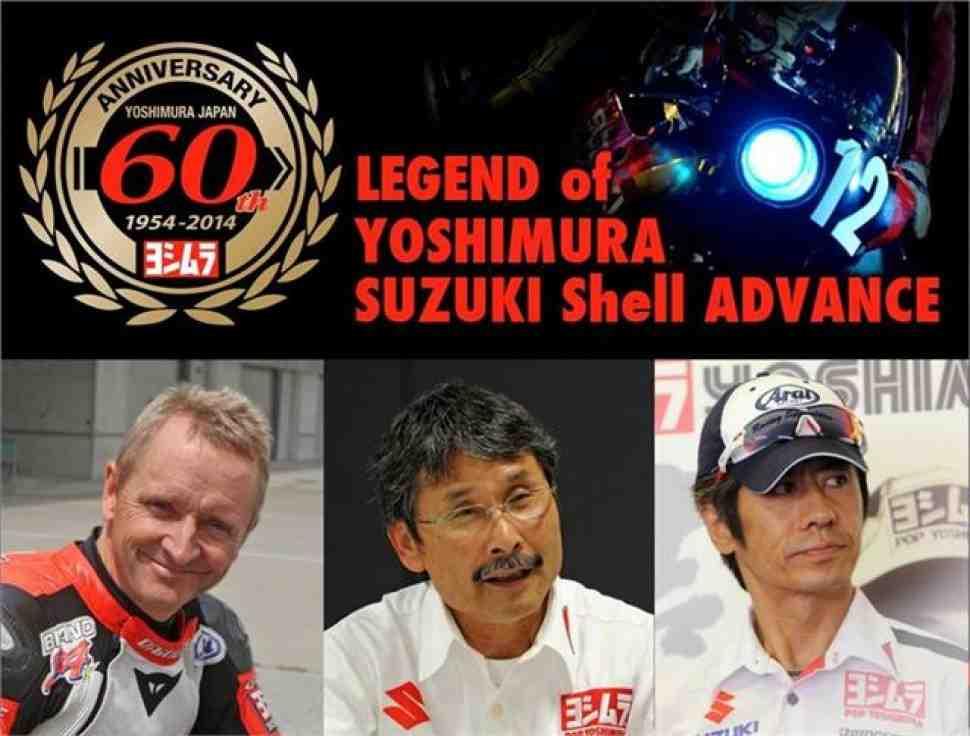 Suzuka 8 Hours: Шванц вернется c Yoshimura Suzuki