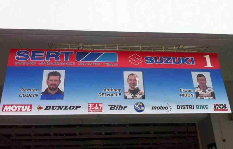 Suzuka 8H: Дэмиан Кадлин выступит за Suzuki Endurance Team
