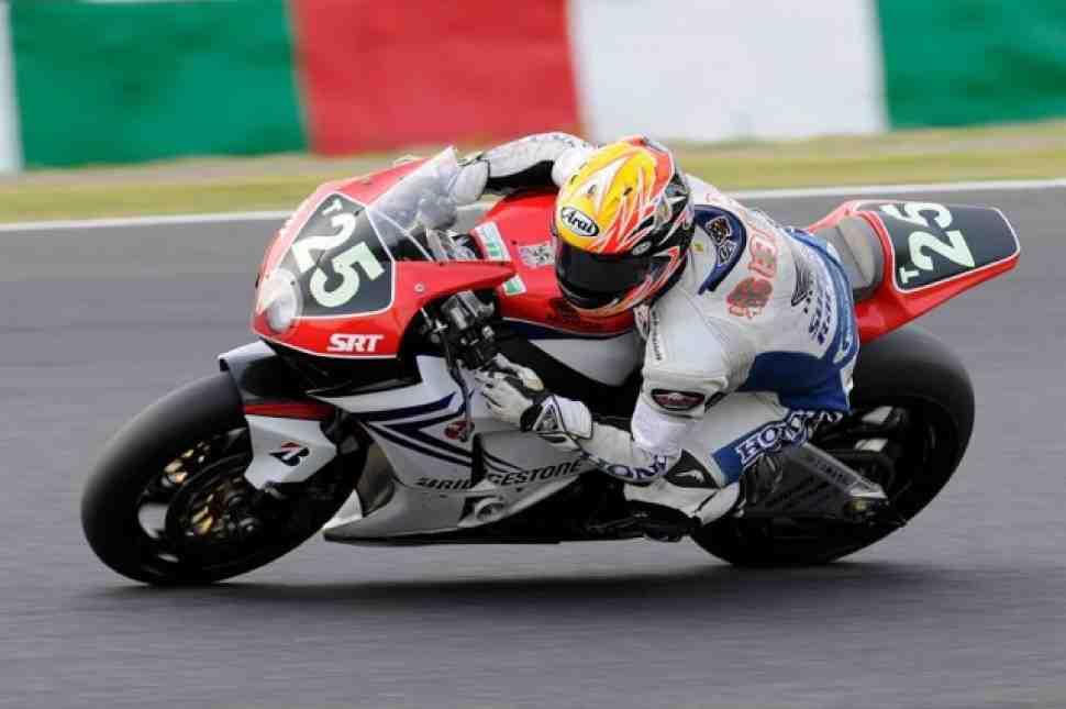 Suzuka 8H: Yamaha Racing и Yoshimura Suzuki двигают Honda