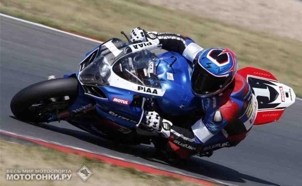 Suzuki Endurance Racing Team взяла поул в Ошерслебене
