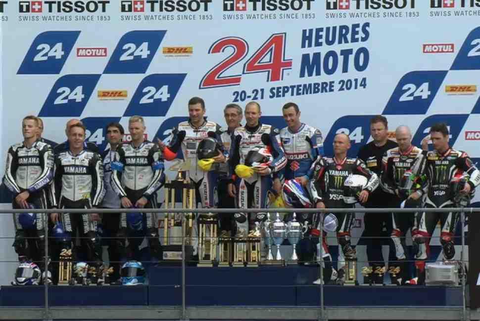 Suzuki Endurance выигрывает Le Mans 24, но теряет титул