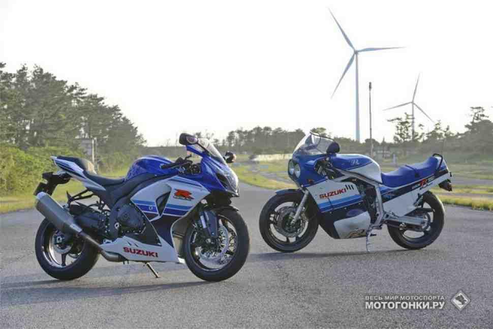 Suzuki GSX-R1000 30th Anniversary в Sachsenring, на MotoGP