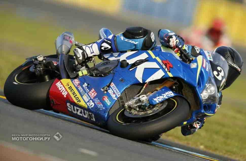 Suzuki Racing поедет в Suzuka 8 Hours в юбилейных цветах