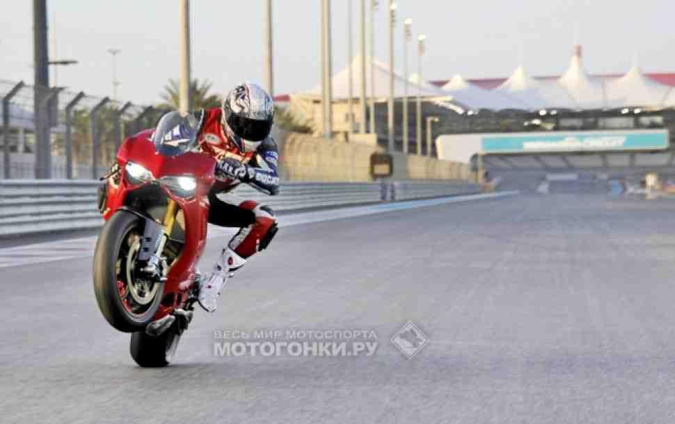 ТЕСТ-ДРАЙВ: Ducati Panigale 1199 (2012) - ТЯНИТОЛКАТЕЛЬ