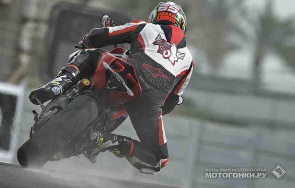 ТЕСТ-ДРАЙВ: Ducati Panigale 1199 - первые впечатления