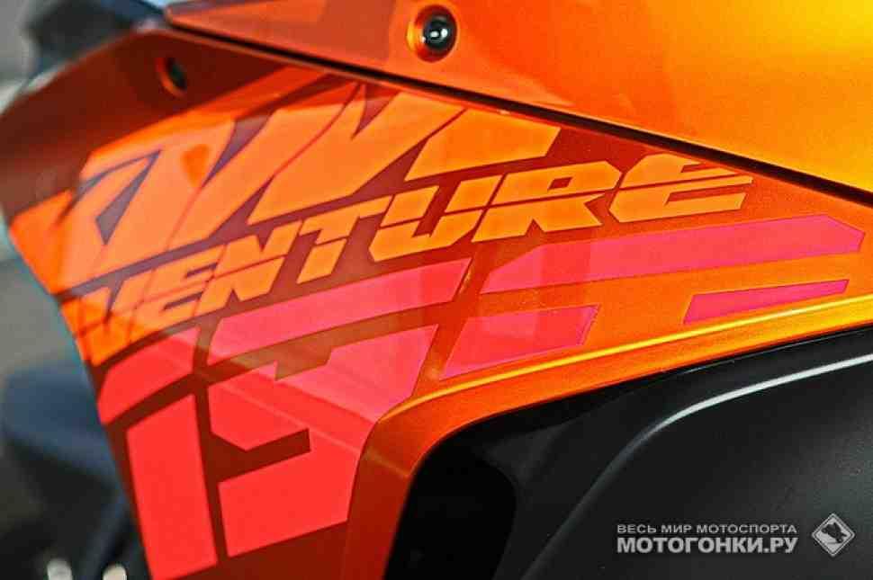 Тест-драйв KTM 1190 Adventure (2013): Дороги - ничто!