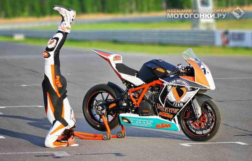 Тест-драйв: KTM RC8R Track (2012) - Jus d'Orange
